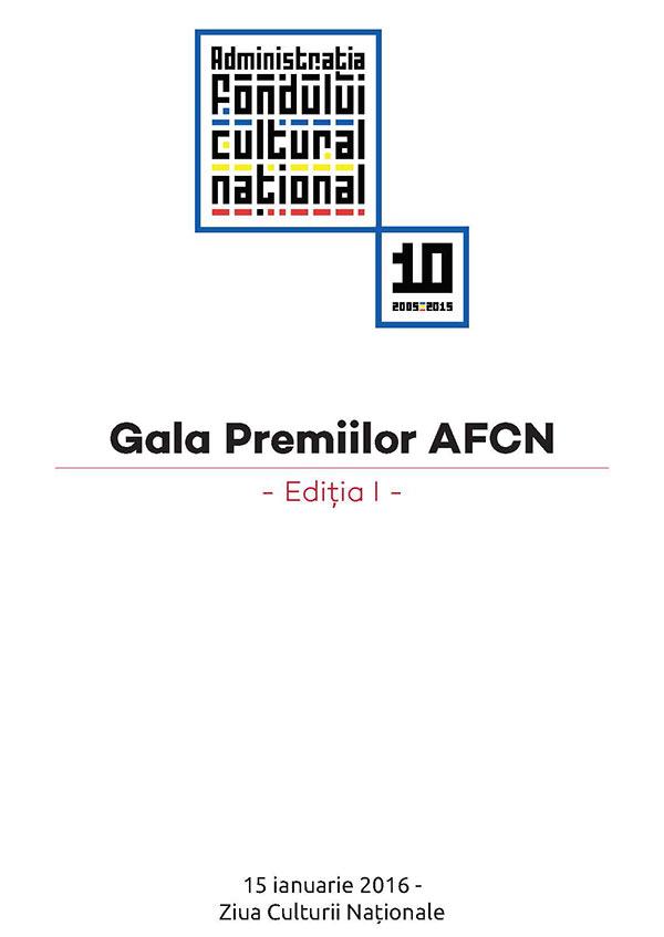 Premiile AFCN 2015